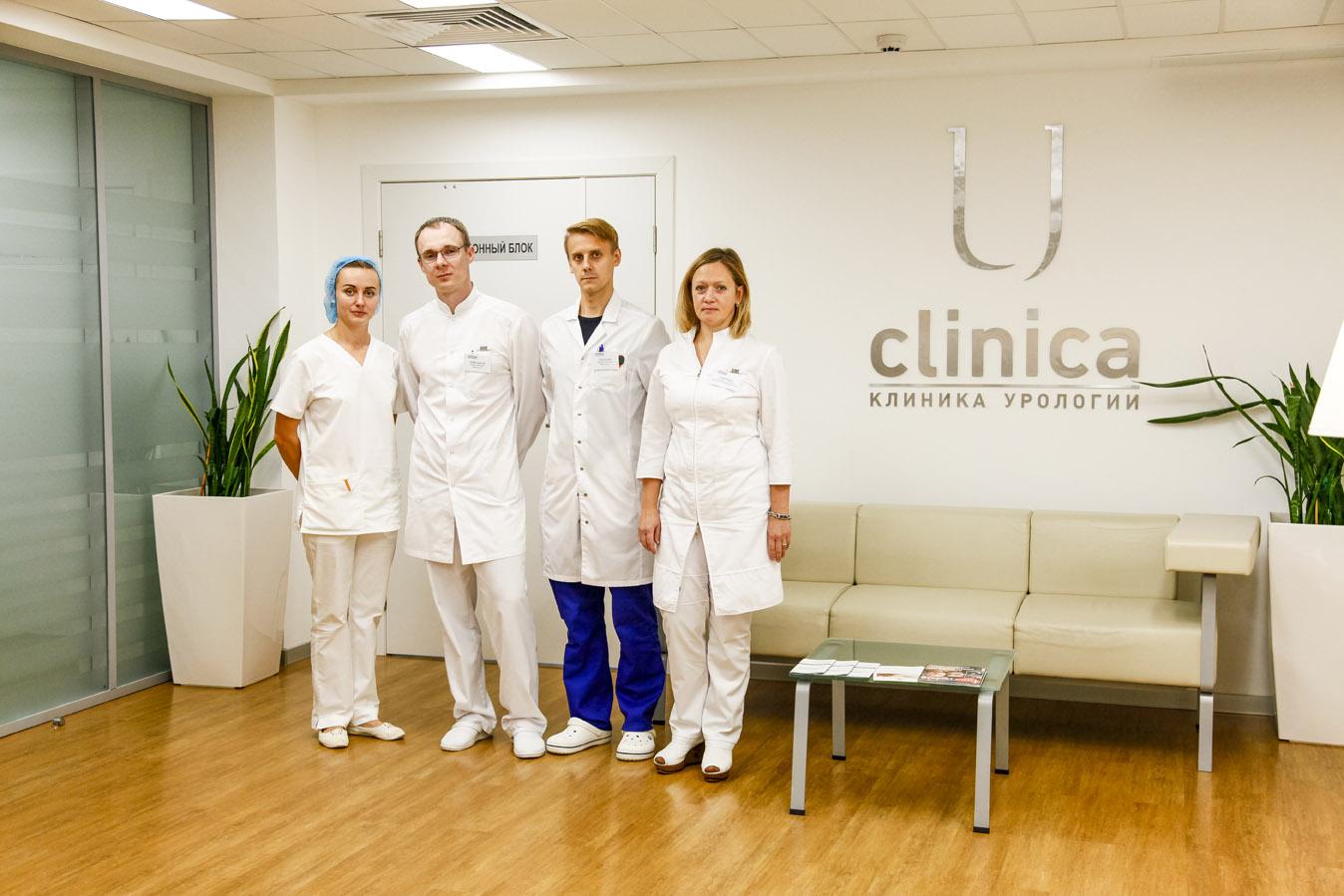 Обследование в урологической клинике